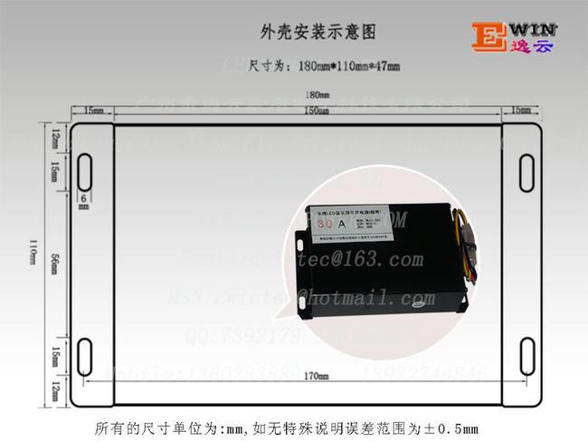 屏车载电源 功能简介: 本产品采用进口集成式开关稳压模块,精调电路